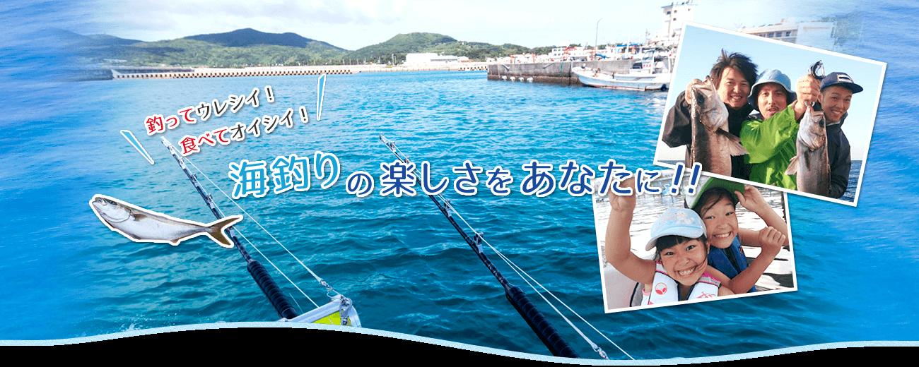 東京湾ボート・シーバス・クルージングなら「Seven Seas」